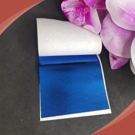 أوراق معدنية أزرق